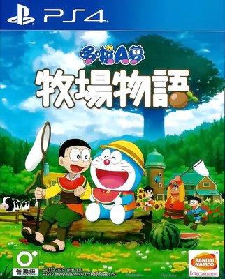 【二手遊戲】PS4 哆啦A夢 牧場物語 小叮噹 大雄 多拉 DORAEMON 中文版【台中恐龍電玩】