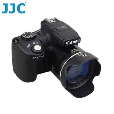 又敗家@JJC佳能Canon副廠遮光罩LH-DC60適SX60 SX50 SX40 SX20 SX10相容Canon原廠 台南市