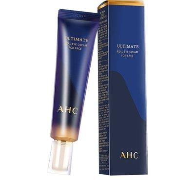 韓國 AHC 眼霜 AHC眼霜 超神眼霜 修護霜 全效多功能眼霜 淡化細紋 兩白 補水 保濕
