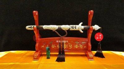 一尺3款 小型七星劍 特級不鏽鋼劍身 黑檀木劍鞘 七星劍 尚方寶劍 關刀 太子槍 龍筑刀劍