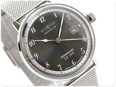 ZEPPELIN 齊柏林飛船 手錶 LZ129 40mm 德國 飛行錶 航空錶 7046M-2