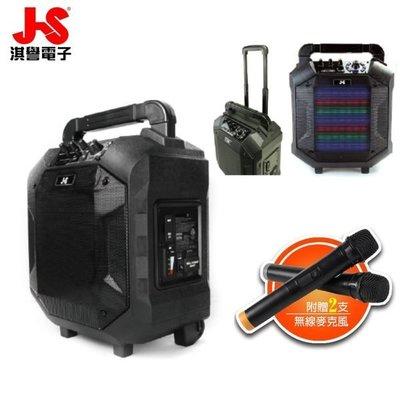 【淇譽電子】 JSR-30  拉桿式有線無線 多功能教學擴音機 室內/戶外適用