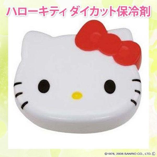 ~FUJIJO~現貨~日本限定販售【HELLO KITTY凱蒂貓】 可愛立體 保冷劑 可重覆使用 1個販售