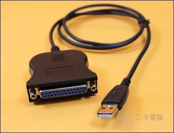 【樺仔3C】全新 USB to Printer 轉接線 印表機 / 印表機 25Pin USB印表機轉接線 母頭