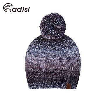 丹大戶外【ADISI】漸層針織保暖毛帽 AS17103 黑藍/F