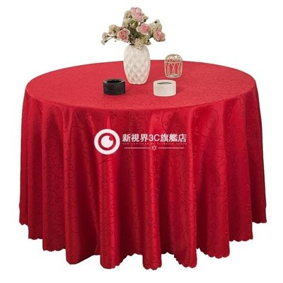 定做酒店餐桌布大圓桌飯店臺布餐廳圓形桌布長方形桌布 Bjzj1各種小禮物隨機送唷