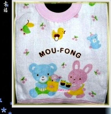 ^O^小荳的窩之圍兜-熊熊兔兔台灣製純棉毛巾布套頭式圍兜口水巾小毛巾 ^O^