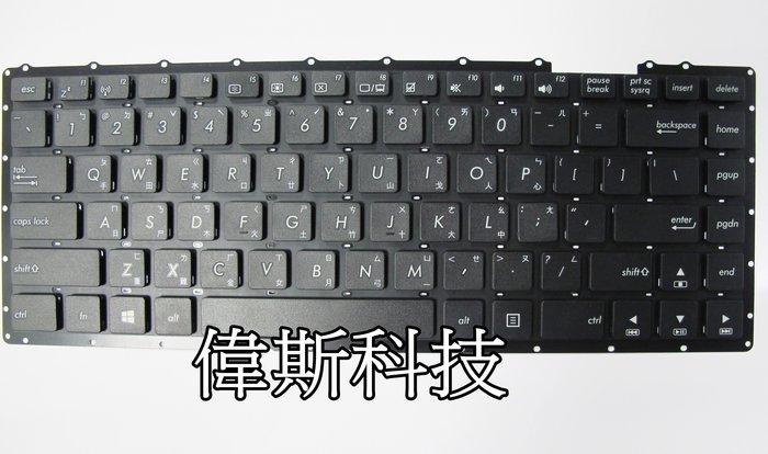 ☆偉斯科技☆ 華碩ASUS  D451  X450J  A450V 全新鍵盤~現貨供應中!