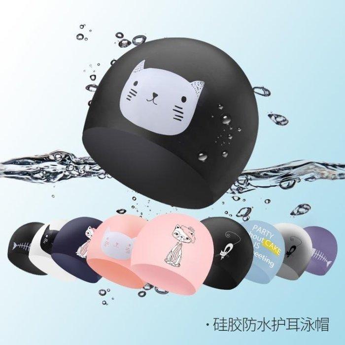 泳帽防水硅膠泳帽兒童女長發韓國時尚可愛泡溫泉不勒頭橡膠游泳帽泳鏡