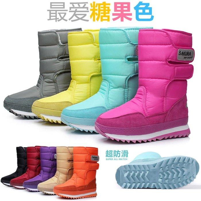 10色現貨 SAKURA櫻花雪靴 中筒靴女靴子高筒靴 情侶雪靴 男雪靴厚底防水短靴 運動鞋 學生鞋包鞋 北海道首選