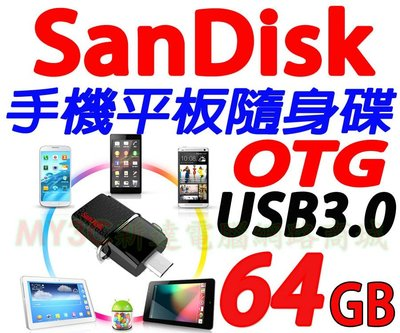 SanDisk 平板隨身碟 SDDD2...