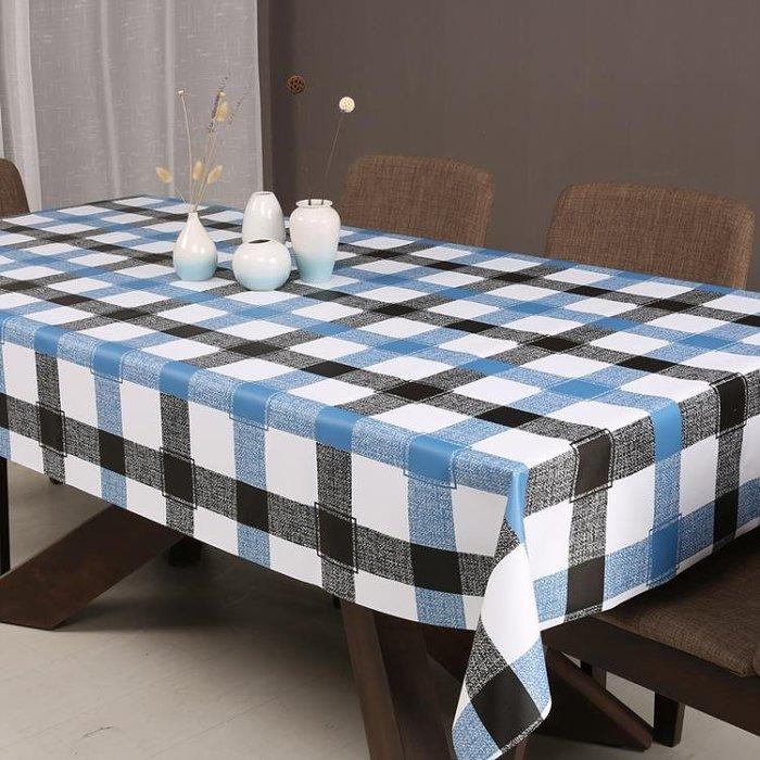 桌布 田園餐防水防油防燙格子PVC塑料臺布蓋布茶幾桌墊ZY