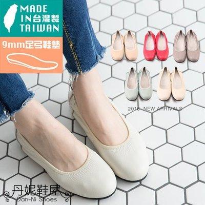 娃娃鞋 多色頂級小牛皮鬆緊帶 超好穿足弓鞋墊 MIT台灣手工鞋 丹妮鞋屋