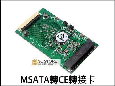 MSATA 轉 CE/ZIF SSD 固態硬盤 轉接卡/架/口/板 適合 戴爾富士通