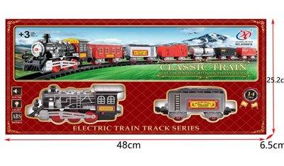 佳佳玩具 ----- 電動 燈光 火車 仿 燈光 音樂 軌道車【CF134792】