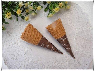 ☆荳荳龍~DIY手作黏土☆ 仿真甜點 冰淇淋甜筒/ 仿真甜筒餅皮 單入$12