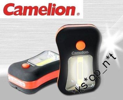 {MPower} 德國名廠 Camelion SL7280N COB LED Flashlight 電筒 營燈 工作燈 ( 磁石, 掛鉤 ) - 原裝行貨