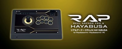 HORI PC PS3 PS4 隼 大型 街機搖桿 格鬥搖桿 大搖 RAP PRO N HAYABUSA PS4-092