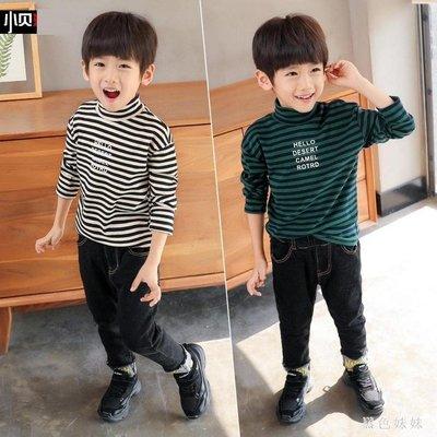 打底衫大碼 半高領秋裝大碼新款韓版 兒童長袖t恤條紋小貝潮品童裝 qf12292