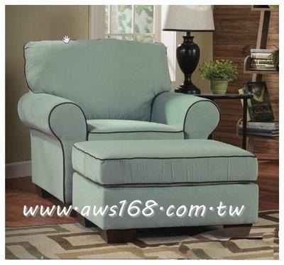 美式素色單人布沙發+方凳