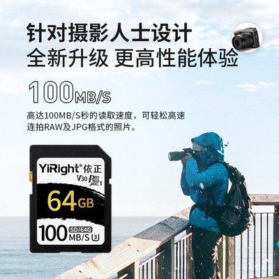 奥林巴斯相机专用64G内存SD卡E-M10/ OM-D?E-M1?Mark?3/ PEN-F/ SZ-15通微单反摄像机储存卡U3高速4K高清用数码#车用精品 台南市