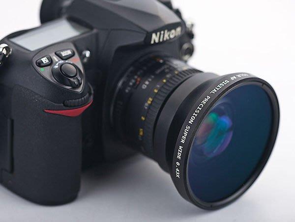 呈現攝影-ROWA 外接式廣角鏡 58mm 0.43x 無暗角 多層膜 Macro For DSLR 單眼專用18-55mm 附收納盒