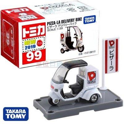 『 單位日貨 』日本正版 多美 TOMY TOMICA PIZZA 外送車 電動 三輪車 合金 小車 付台座 NO.99