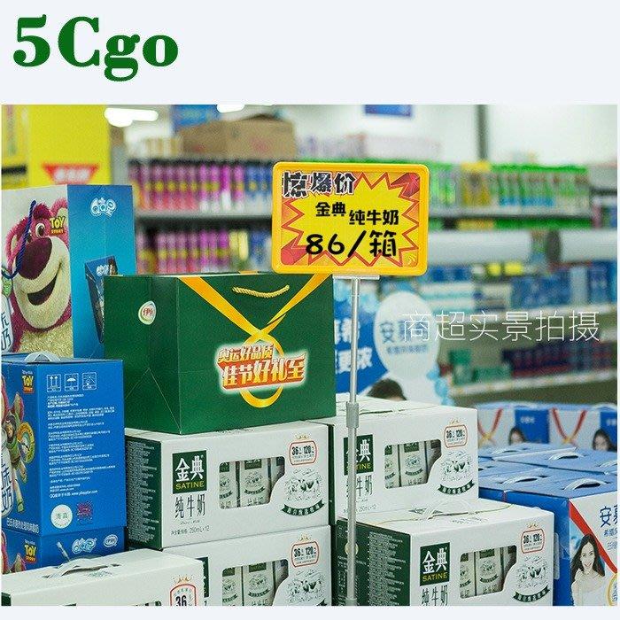 5Cgo【樂趣購】含稅超市標價牌廣告牌桌牌堆頭促銷牌桌面A4展示牌A5伸縮立牌倉庫標示牌海報架子584870532284