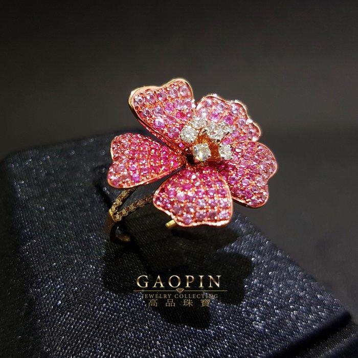 【高品珠寶】設計款紅寶石戒指 女戒 18K #3112