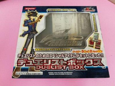 遊戲王 5Ds 咭箱一個 Duelist Card Carrying Case(未用過 連包裝盒)
