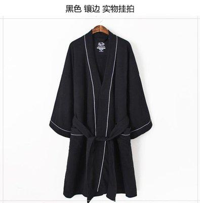 睡袍男士秋浴衣純棉日式浴袍和服長袍睡衣情侶溫泉桑拿洗浴汗蒸服