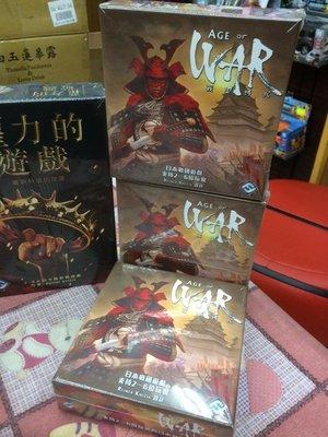 正版桌遊 戰國時代 Age of War 繁中版