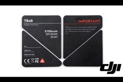 【 E Fly 】 DJI 大疆 Inspire 1 悟 空拍機 TB48 電池 EVA 貼纸 電池保溫貼紙 51 台中市
