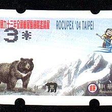 【KK郵票】《郵資票》【資紀2】台灣黑熊九十三年全國郵展加蓋紀念郵資票,面額3元列印左移一枚。