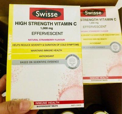 年中特會 Swisse High Strength Vitamin C 維他命C發泡錠(60片/盒)