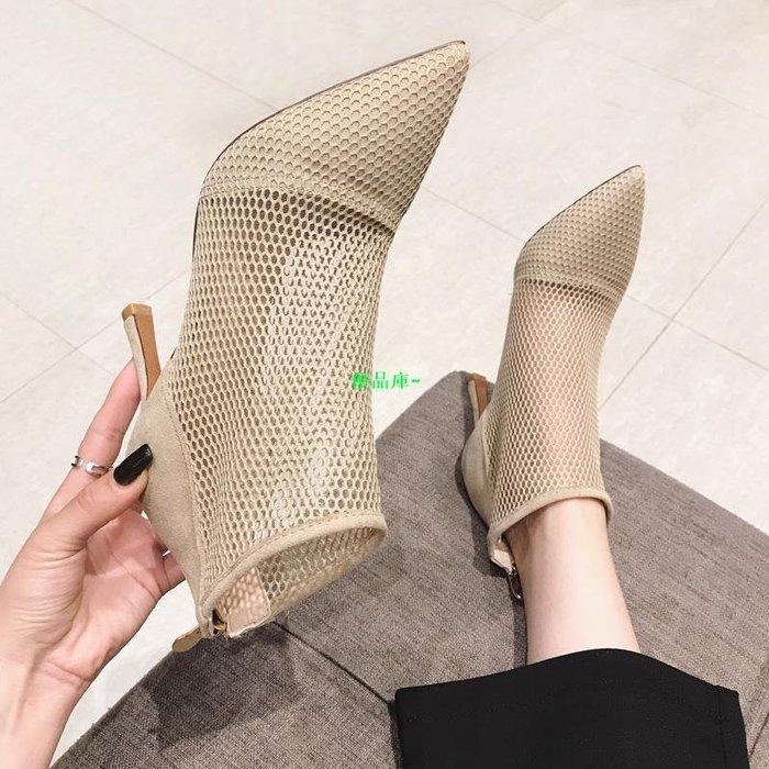 優品庫~2019夏季尖頭高跟細跟網紗透氣短靴細高跟網狀踝靴女靴子網紅女鞋