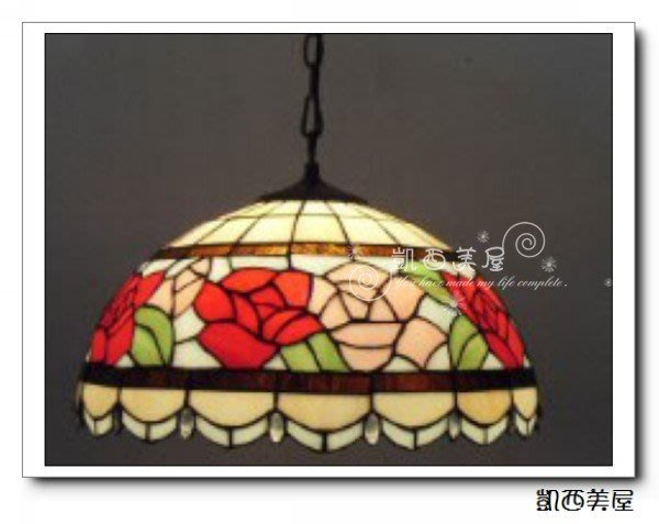 凱西美屋 16寸帝凡尼手工拼花玻璃吊燈 紅玫瑰與粉玫瑰