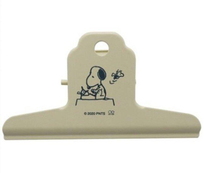 天使熊雜貨小舖~SNOOPY史努比山型鐵夾 文具夾  現貨:米/黃色2款 全新現貨