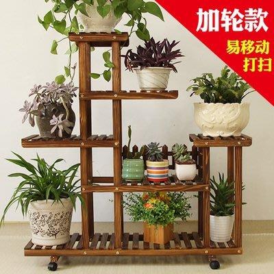 加輪可移動花架 陽臺多層實木客廳花架子簡約植物架多肉架室內