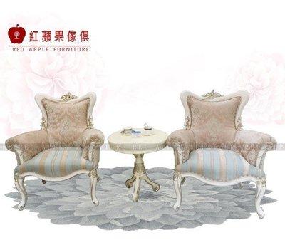 [紅蘋果傢俱] MDS-05 新古典椅子 沙發椅