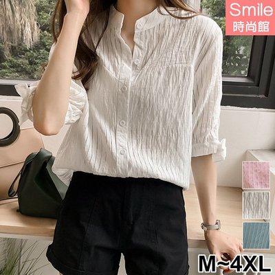 【V2961】SMILE-輕尚恬氛.直條紋小立領蝴蝶結中長袖襯衫