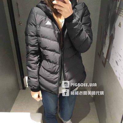 【豬豬老闆】ADIDAS DOWN JACKET HOODED 黑 休閒 保暖 連帽 羽絨外套 女款 BQ8752