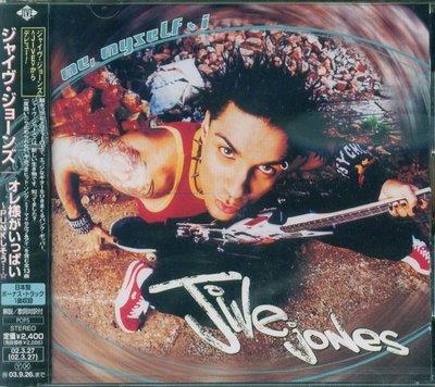 K - Jive Jones - Me, Myself & I - 日版 CD+2BONUS - NEW