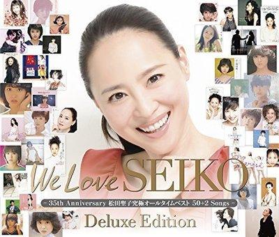 松田聖子- We Love SEIKO Deluxe Edition-35th Anniversary ,日版全新未拆封