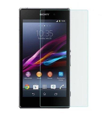 ☆寶藏點配件☆ Sony Xperia Z1 鋼化玻璃膜 防爆 保護貼 9h 另有z3 z5p xz xa xp 防刮