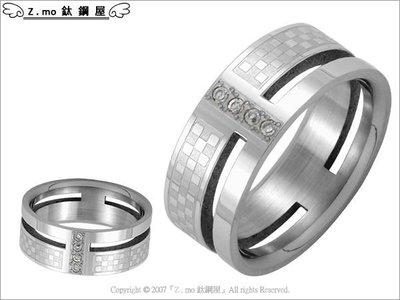 316L抗過敏不生鏽 純西德鈦鋼鋯石戒指《僅有美圍7、8、9號》【BCS084】Z.MO鈦鋼屋