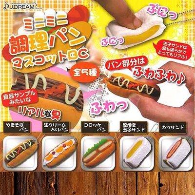 【鉛筆巴士】限量!日本原裝 炒麵麵包(附蛋殼)-1個 掛飾吊飾 擠擠樂 轉蛋 扭蛋盒玩公仔轉蛋紓壓減壓JP07020