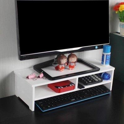 日和生活館 電腦置物架電腦顯示器增高架子液晶屏幕電腦托架辦公桌面置物架收納雙層底座S686