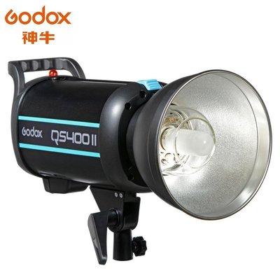 Godox 神牛 Quicker QS400II 閃客110V 棚燈 高速回電影棚閃光燈 攝影燈 QS400 II公司貨