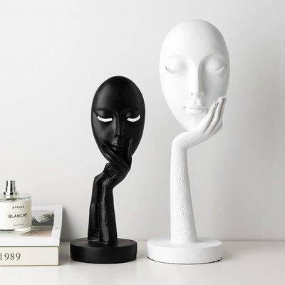 〖洋碼頭〗個性家居飾品樹脂抽象人臉擺件簡約現代客廳壁櫃電視櫃裝飾擺設 bhm122